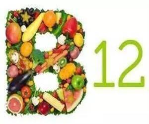 維生素B12代謝評估